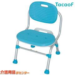【幸和製作所(TacaoF)】テイコブシャワーチェアSC03