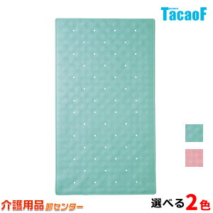 バスマット【幸和製作所(テイコブ/TacaoF)浴室内バスマット YM...