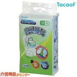 【幸和製作所(TacaoF)】ポータブルトイレ用使いすて紙バッグ(15枚入)EXC04