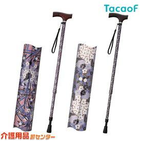 【幸和製作所(TacaoF)】テイコブ伸縮クッションステッキ ES11 [伸縮杖]