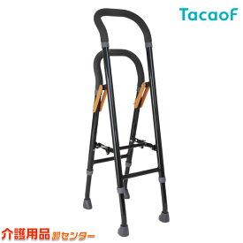 【幸和製作所(TacaoF)】手すりな杖 CAM04 [多脚杖]