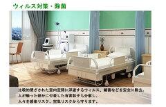【空気浄化装置】ReSPR(レスパー)FLEX(ReSPR3001)/ウィルス対策・除菌
