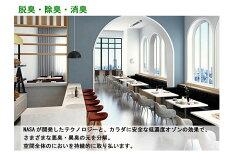【空気浄化装置】ReSPR(レスパー)FLEX(ReSPR3001)/脱臭・除臭・消臭