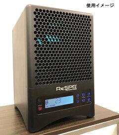 【空気浄化装置】ReSPR(レスパー)FLEX(ReSPR3001)/使用イメージ