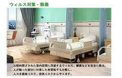 【空気浄化装置】ReSPR(レスパー)ONE/ウィルス対策・除菌