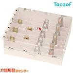 【幸和製作所(TacaoF)】テイコブMyカルテくすり整理キープケースHEC03