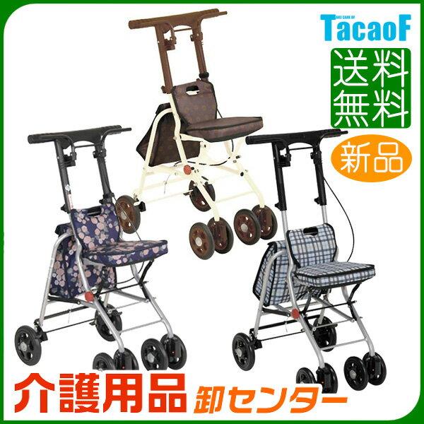 シルバーカー 【幸和製作所(テイコブ/TacaoF) シプール SICP02】 ショッピングカート 折りたたみ 送料無料
