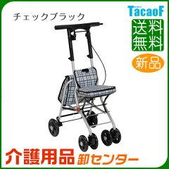 SICP02/幸和製作所/シルバーカー/手押し車/シルバーカー