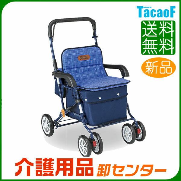 シルバーカー 【幸和製作所(テイコブ/TacaoF) PW-298】 アルミ製 シルバーカー ショッピングカート 折りたたみ 送料無料