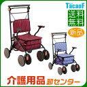 シルバーカー 【幸和製作所(テイコブ/TacaoF) カゴノアL SLT08】 ショッピングカート 折りたたみ ショッピングカート …