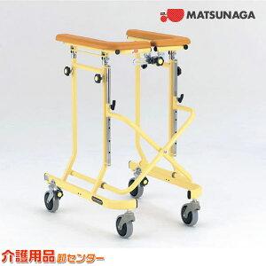 歩行器 【松永製作所 室内用歩行器4輪歩行器 SM-30】 歩行器 介護【送料無料】