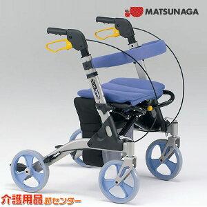 歩行器 【松永製作所 MV-100】 屋外用折りたたみタイプ 歩行器 介護 送料無料