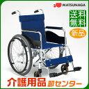 車椅子 折り畳み 【松永製作所 AR-101】 自走式 車いす 車椅子 車イス 【送料無料】 敬老の日