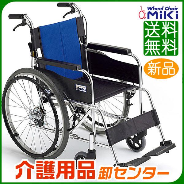 【MiKi/ミキ BAL-1】車椅子 軽量 折り畳み 自走介助兼用 車いす 車イス アルミ製 送料無料|介助用 介護用品 お年寄り 軽量車椅子 プレゼント 折りたたみ 高齢者 老人ホーム 病院 おしゃれ 介護施設 福祉用具