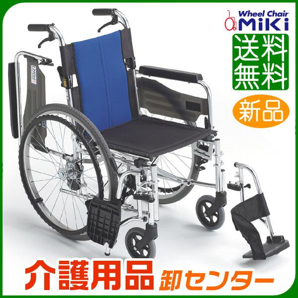 【MiKi/ミキ BAL-3】車椅子 軽量 折り畳み 自走式車いす 車イス 多機能 送料無料|介護用品 お年寄り 軽量車椅子 プレゼント 折りたたみ 高齢者 老人ホーム 病院 おしゃれ 介護施設 福祉用具 自走式車椅子 自走式車いす