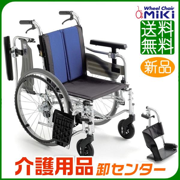 車椅子 折り畳み【MiKi/ミキ BAL-5】自走式 車いす 車イス 多機能【送料無料】 介護用品 お年寄り プレゼント 折りたたみ 高齢者 老人ホーム 病院 おしゃれ 介護施設 福祉用具 自走式車椅子 自走式車いす