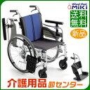 車椅子 折り畳み【MiKi/ミキ BAL-5】自走式 車いす 車イス 多機能【送料無料】|介護用品 お年寄り プレゼント 折りた…