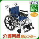 車椅子 折り畳み【MiKi/ミキ KJP-2M】自走式 車いす 車イス ワイド【送料無料】|介護用品 お年寄り プレゼント 折りた…