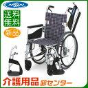 車椅子 折り畳み 【日進医療器 NEO-1W】 自走介助兼用 車いす 車イス くるまいす 介護用品 多機能 自走式 お年寄り プ…