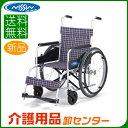 車椅子 軽量 【日進医療器 NEO-0S】 自走式 車いす 車イス くるまいす 低床 送料無料