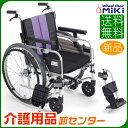 車椅子 折り畳み 【MiKi/ミキ とまっティシリーズ MBY-41B SW】 自走介助兼用 車いす 車イス くるまいす 自動ブレーキ 低床 送料無料