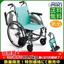 ★数量限定!特別価格★車椅子 軽量 折り畳み 【MiKi/ミキ CRTシリーズ CRT-3】超軽量スタンダード カルッタ 自走介助…