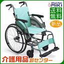 車椅子 軽量 折り畳み 【MiKi/ミキ CRTシリーズ CRT-5】超軽量 カルティマ 自走介助兼用 ワンハンドブレーキ 車いす …