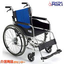 【MiKi/ミキ BAL-1】車椅子 軽量 折り畳み 自走介助兼用 車いす 車イス アルミ製 送料無料|介助用 介護用品 お年寄り …