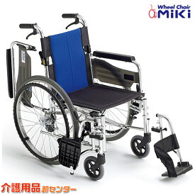 【MiKi/ミキ BAL-3】車椅子 軽量 折り畳み 自走式車いす 車イス 多機能 送料無料|介護用品 お年寄り 軽量車椅子 折りたたみ 高齢者 老人ホーム 病院 おしゃれ 介護施設 福祉用具 自走式車椅子 自走式車いす