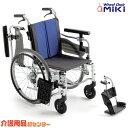車椅子 折り畳み【MiKi/ミキ BAL-5】自走式 車いす 車イス 多機能【送料無料】 介護用品 お年寄り プレゼント 折りた…