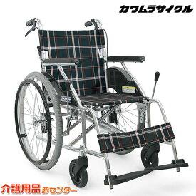 車椅子 軽量 折り畳み【カワムラサイクル KV22-40SB】アルミ製 自走介助兼用 車いす 車イス カワムラ エコノミーモデル【送料無料】|介助用 介護用品 お年寄り 軽量車椅子 折りたたみ 高齢者 病院 おしゃれ 介護施設 福祉用具