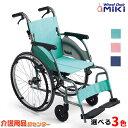 車椅子 軽量 折り畳み 【MiKi/ミキ CRTシリーズ CRT-1】超軽量スタンダード カルッタ 自走介助兼用 コンパクト アルミ…