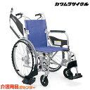 車椅子 軽量 折り畳み【カワムラサイクル ふわりす+ KFP22-40(42)SB】自走介助兼用 車いす 車イス カワムラ【送料無料…
