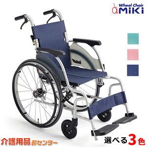 車椅子 軽量 折り畳み 【MiKi/ミキ CRTシリーズ CRT-0】超軽量スタンダード カルッタ 自走介助兼用 車いす 車イス くるまいす コンパクト アルミ製 送料無料 介助用 介護用品 軽量車椅子 折りた
