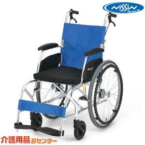 車椅子 折り畳み 【日進医療器 スーパー軽量+αシリーズ NA-L8α Cパッケージ】 自走介助兼用 自走式 軽量 クッション付 車いす 車椅子 車イス