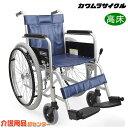 車椅子 折り畳み 【カワムラサイクル KR801Nソフト】 自走式 車いす 車椅子 車イス スチール製 カワムラ 車椅子 送料…