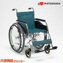 車椅子 折り畳み【松永製作所 DM-91】自走式 車いす 車イス スチール製【送料無料】|介護用品 お年寄り プレゼント 折…