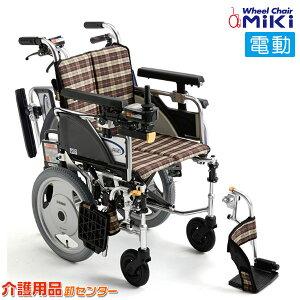 車椅子【MiKi/ミキ 電動ユニット装着車椅子 SKT_JUX Plus】スキット 電動車椅子 車いす 車イス 送料無料|介護用品 お年寄り プレゼント 高齢者 老人ホーム 病院 おしゃれ 介護施設 福祉用具