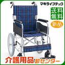 車椅子 軽量 折り畳み 【マキライフテック セレクトKS30シリーズ】介助式 車いす 車椅子 車イス 【送料無料】 父の日