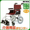 車椅子 軽量 折り畳み 【MIWA/ミワ ミニポン HTB-12】 介助式車いす 車いす 車椅子 車イス 【送料無料】