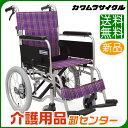車椅子 折り畳み【カワムラサイクル KA402SB】介助式 車いす 車イス カワムラ【送料無料】|介助用 介助式車椅子 介護…