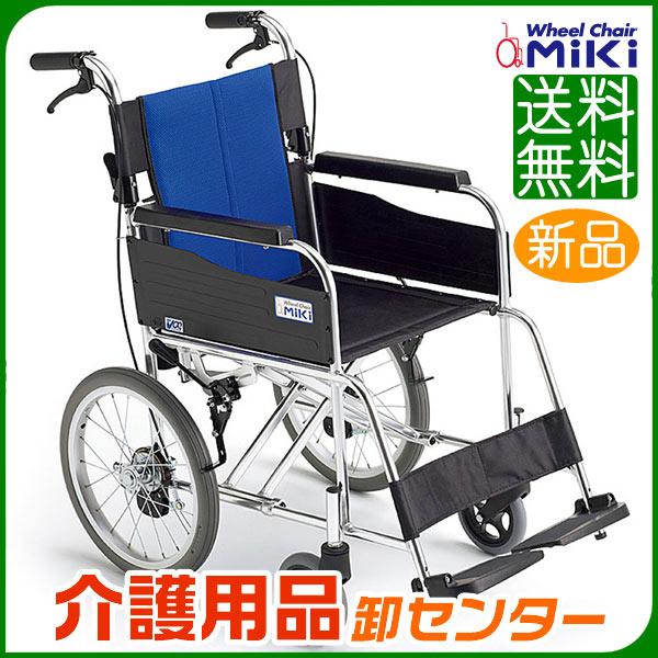 【MiKi/ミキ BAL-2】車椅子 軽量 折り畳み 介助式 車いす 車イス アルミ製 送料無料|介助用 介助式車椅子 介護用品 お年寄り 軽量車椅子 プレゼント 介助式車いす 折りたたみ 高齢者 老人ホーム 病院 おしゃれ 介護施設 福祉用具