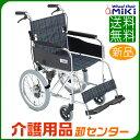 車椅子 軽量 折り畳み 【MiKi/ミキ M-1シリーズ MPCN-46JD】 介助式 車いす 車椅子 車イス 【送料無料】 敬老の日