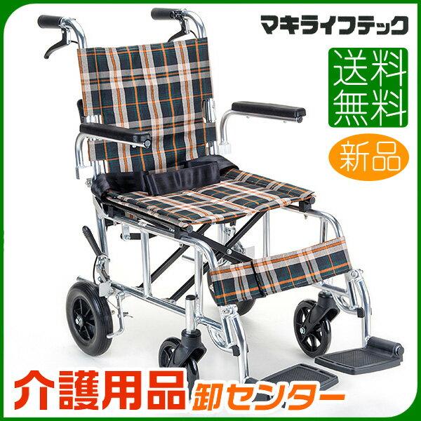 車椅子 軽量 折り畳み 【マキテック(マキライフテック)】コンパクト車椅子 PIRO/ピロN PR-501 茶チェック】介助式 簡易 車いす 車イス くるまいす コンパクト 送料無料