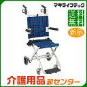 車椅子 軽量 折り畳み 【マキライフテック のっぴープラス NP-001NC】介助式 車いす 車椅子 車イス 簡易車椅子 コンパ…