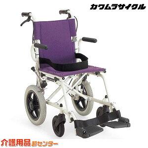 車椅子 軽量 折り畳み【カワムラサイクル 旅ぐるまシリーズ KA6】介助式 簡易車椅子 コンパクト車椅子 携帯車椅子 車いす 車イス カワムラ 送料無料 介助用 介助式車椅子 介護用品 軽量車椅