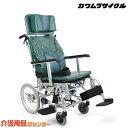 車椅子 折り畳み 【カワムラサイクルティルト&リクライニング KXL16-42】 介助式 脚部スイングアウト 肘跳ね上げ 車…