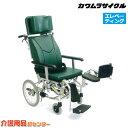 車椅子 折り畳み【カワムラサイクル ティルト&リクライニング KXL16-42EL】介助式 脚部エレベーティング&スイングア…