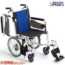 【MiKi/ミキ BAL-4】車椅子 車いす 介助式 車イス 多機能 送料無料|介助用 介助式車椅子 介護用品 お年寄り 介助式車いす 高齢者 老人ホーム 病院 おしゃれ 介護施設 福祉用具