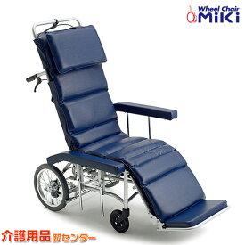 車椅子 折り畳み 【MiKi/ミキ MFF-50】 介助式 フルリクライニング 車いす 車椅子 車イス 送料無料